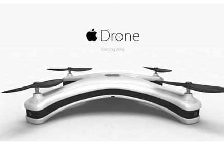 网站设计-无人机概念设计
