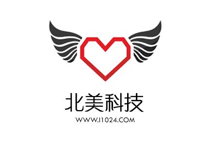 网站设计-品牌设计
