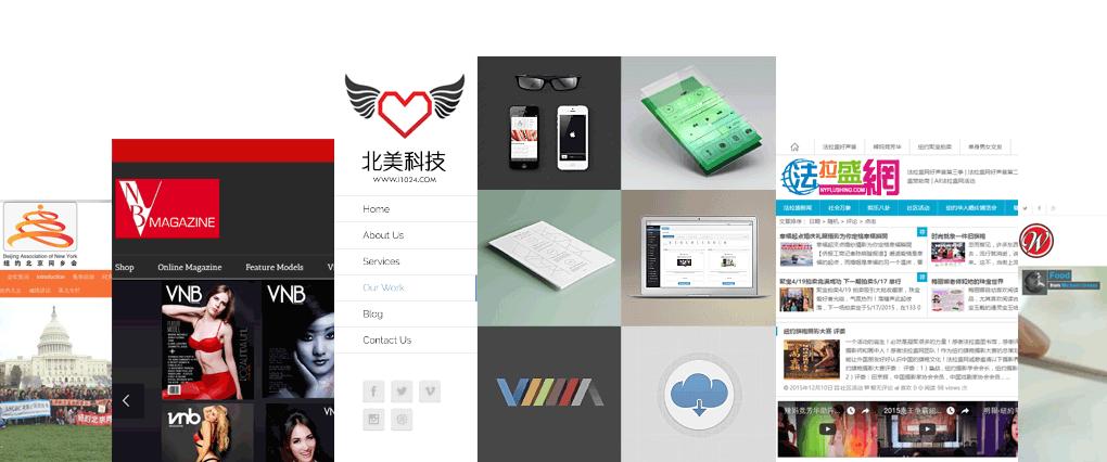 i1024-web-design