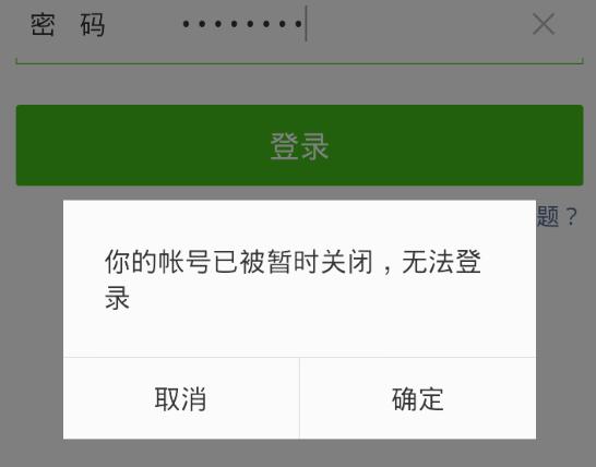weixinbeifeng