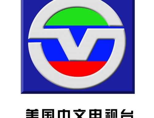 美国中文电视 sinovision.net 美国中文网
