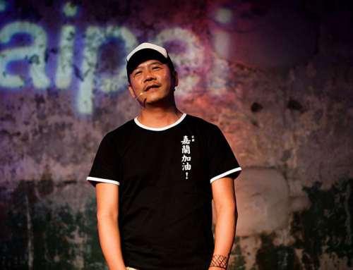 萧青阳-获葛莱美奖的唱片封套设计师